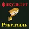 мое творчество - последнее сообщение от Алексей Яковлев